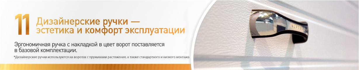 dlya-slaydera-prestige-11