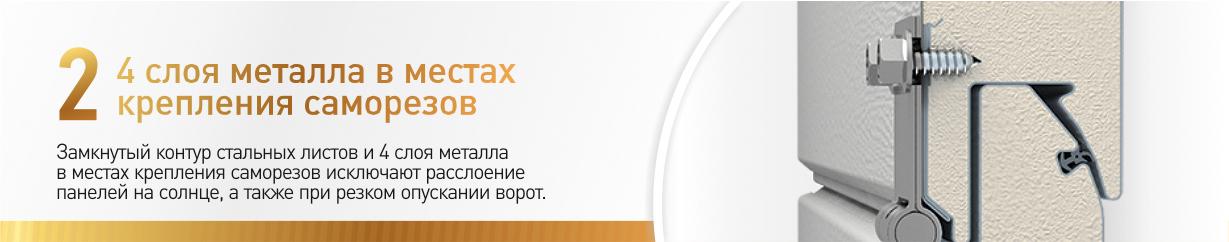 dlya-slaydera-prestige-2
