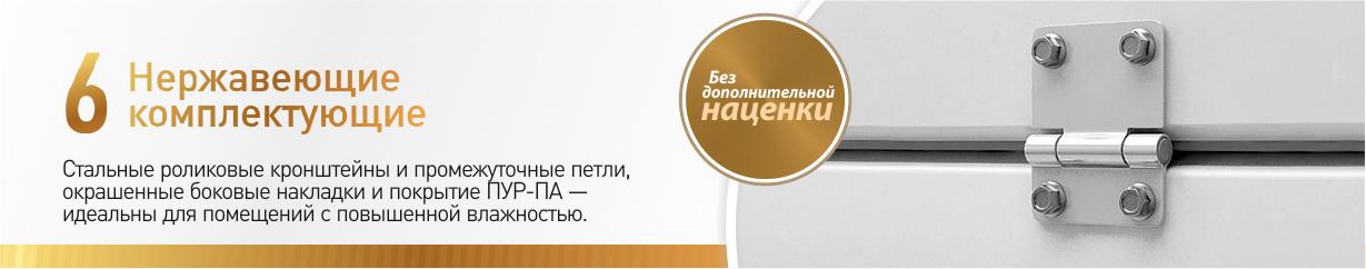 dlya-slaydera-prestige-6